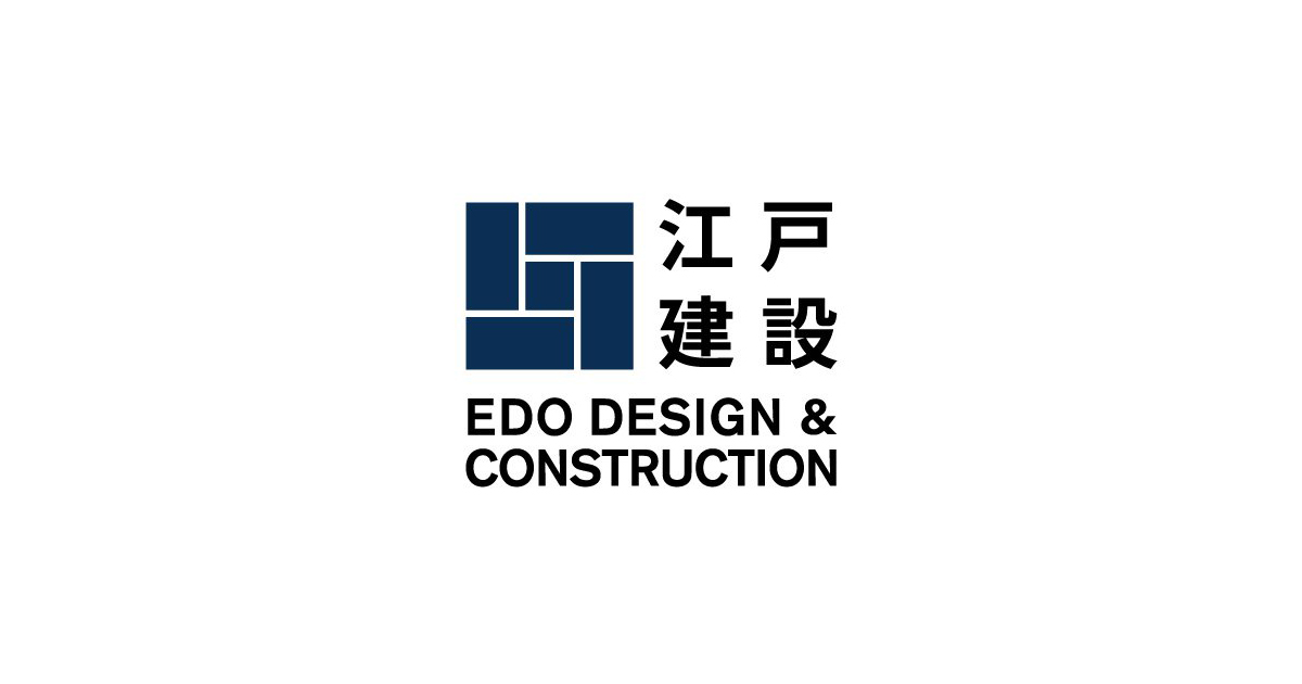 Interior Designer At Edo Design And Construction In London Uk