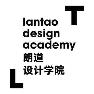 Lantao Design Academy