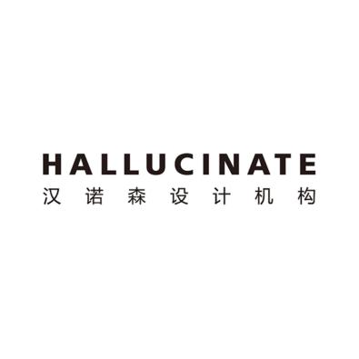 Hallucinate Design Office logo